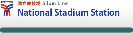 BTS National Stadium Hotels