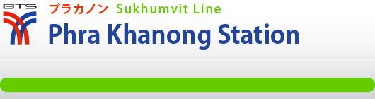 BTS Phra Khanong Hotels